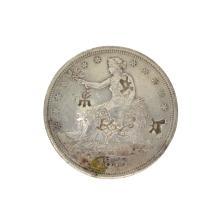 1873-S Trade Dollar Coin