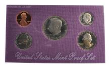 1988 United States Mint Proof Coin Set Coin
