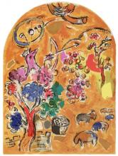 Marc Chagall's Jerusalem Windows ''''Joseph'''' 18 x 24 Paper Image