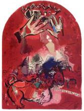 Marc Chagall's Jerusalem Windows ''''Judah'''' 12 x 17 Paper Image