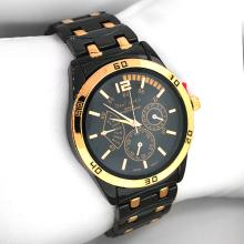 Paul Jardin  Men's Round Black and Copper Watch
