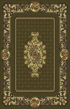 Gorgeous 8x10 Emirates Green & Brown Rug Plush, High Quality Made in Turkey (No Rug Sold Out Of Country)
