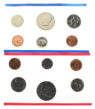 1989 United States Mint Uncirculated Set Coin