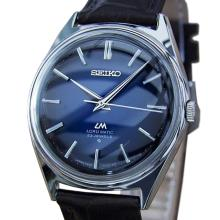 *Seiko Lord Matic 1970s Made in Japan Vintage Mens 34mm Automatic Watch