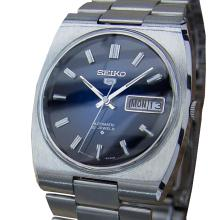 *Seiko 5 Actus 1970s Men's Automatic Made in Japan Stainless Steel Watch
