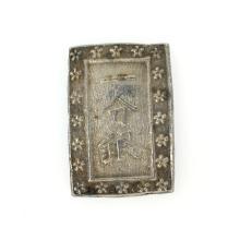 Rare 1853-1865 Japannese Shu Samurai Era Silver Bar