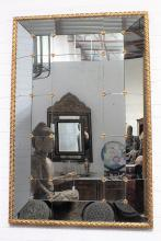 A Reverse Cushion Fronted Mirror