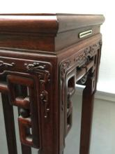 A Pair of Antique Chinese Rosewood Furniture
