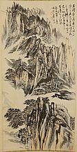 Chinese Scroll Painting Attributed to Lu Yanshao (1909-1993)