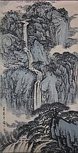Chinese Scroll Painting Attributed to Dong Shouping (1904-1997)
