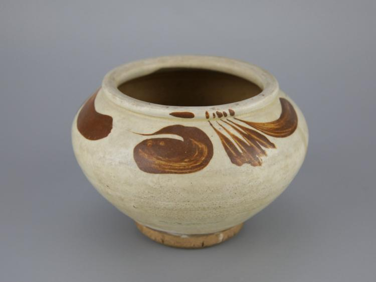 Chinese Cizhou Ware Water Pot