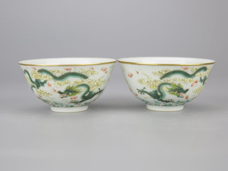 Pair of Chinese Polychrome Porcelain Tea Cups