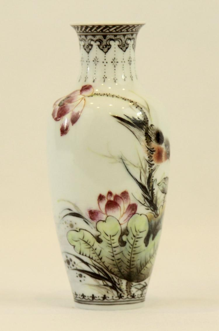Small Chinese Porcelain Bottle Vase