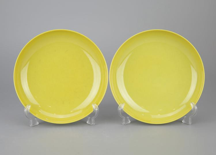 Pair of Chinese Yellow Glazed Porcelain Dishes