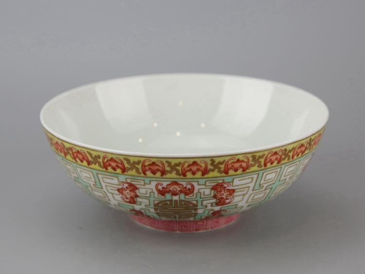 Fine Chinese Porcelain Bowl