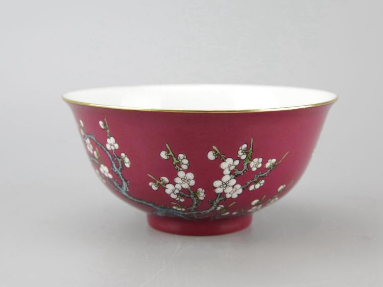 Chinese Carmine Red Porcelain Bowl