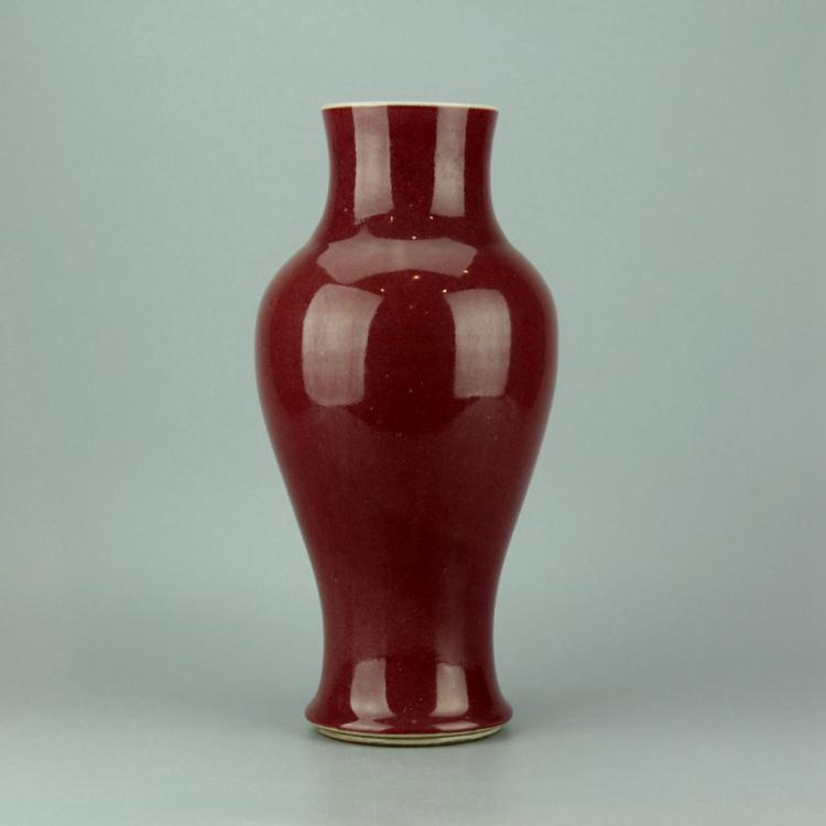 Chinese Copper-Red Porcelain Vase