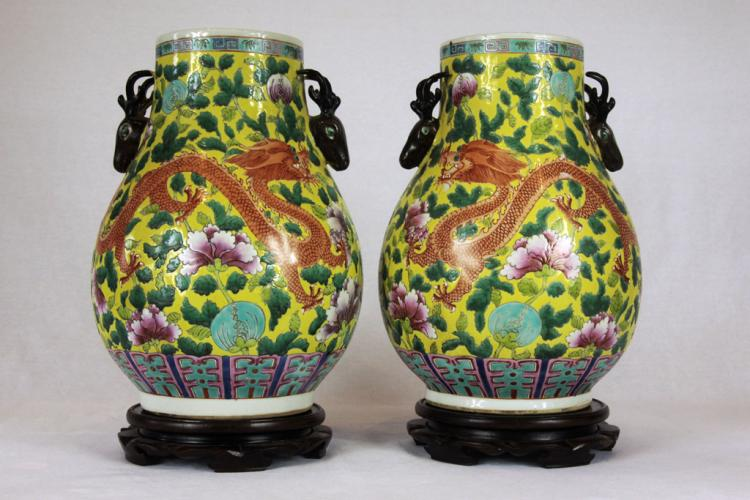 Pair of Chinese Famille-Rose Porcelain Vases