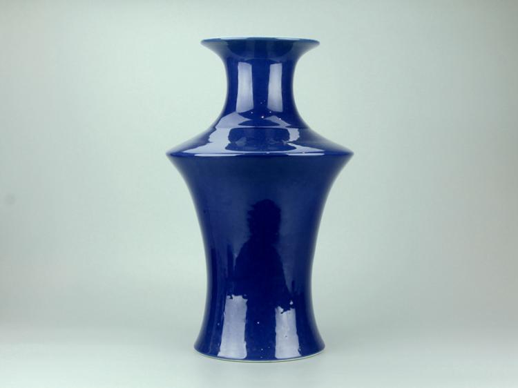 Chinese Cobalt Glazed Porcelain Vase