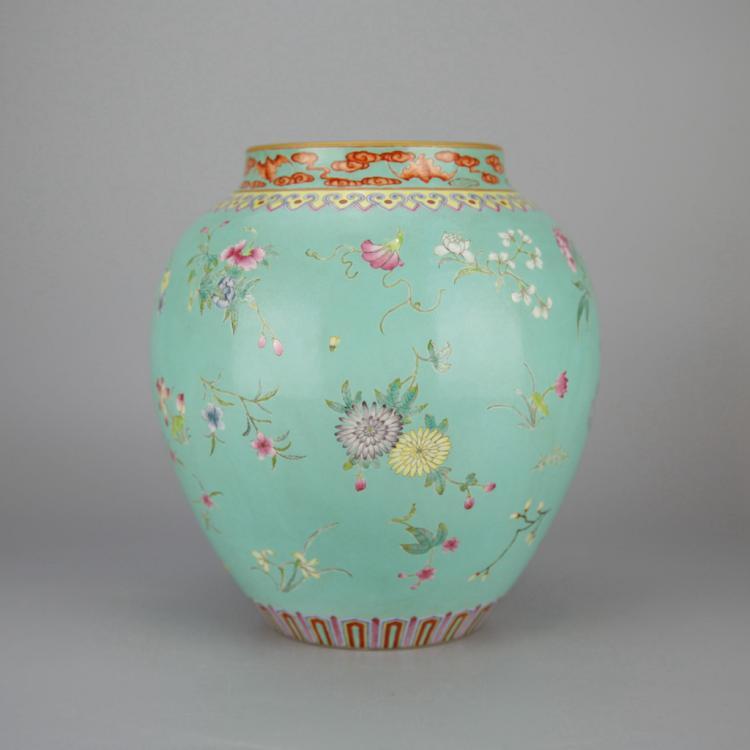 Vintage Chinese Famille Rose Porcelain Jar