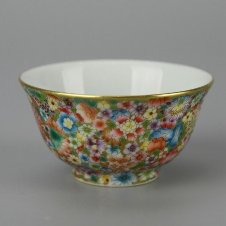 Small Chinese Famille-Rose Porcelain Cup