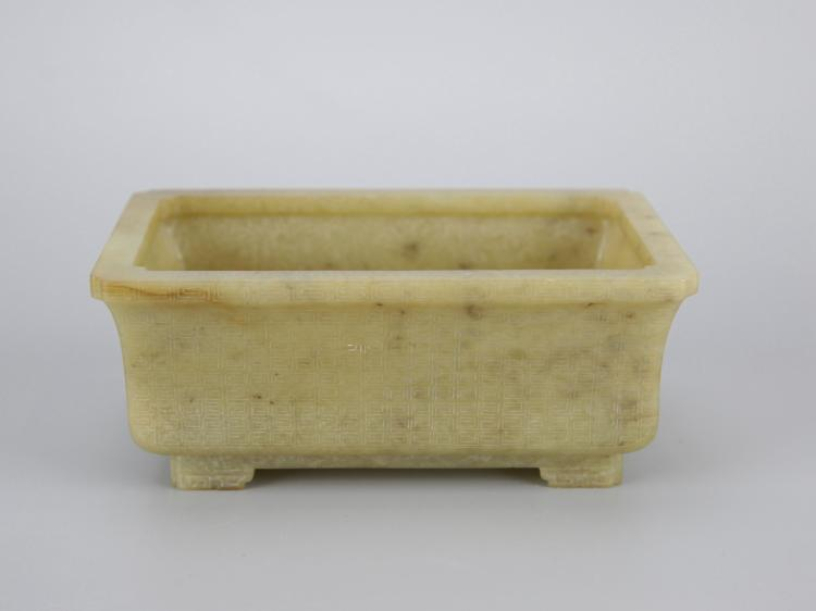Chinese Jade Carved Brush Washer
