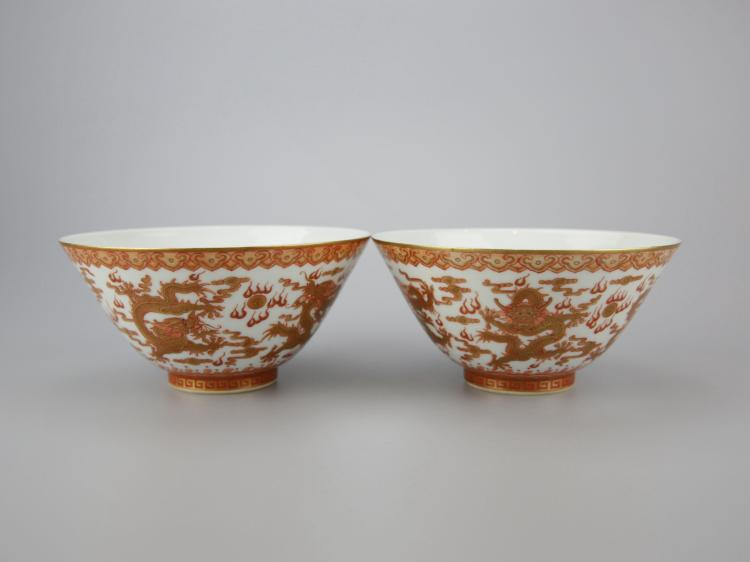 Pair of Chinese Gilt Yellow Porcelain Bowls
