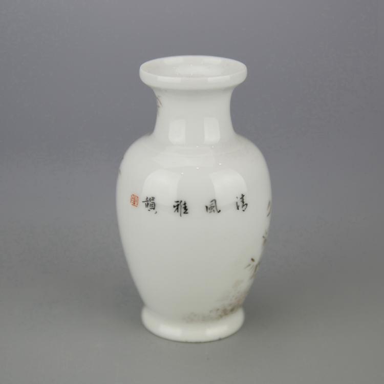 Mini Chinese Grisaille Enamelled Porcelain Vase