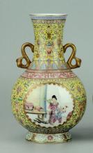 Chinese Famille Rose Porcelain Vases