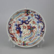 Chinese Polychrome Dragon Porcelain Dish
