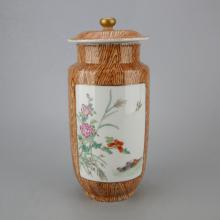 Chinese Porcelain Lidded Jar