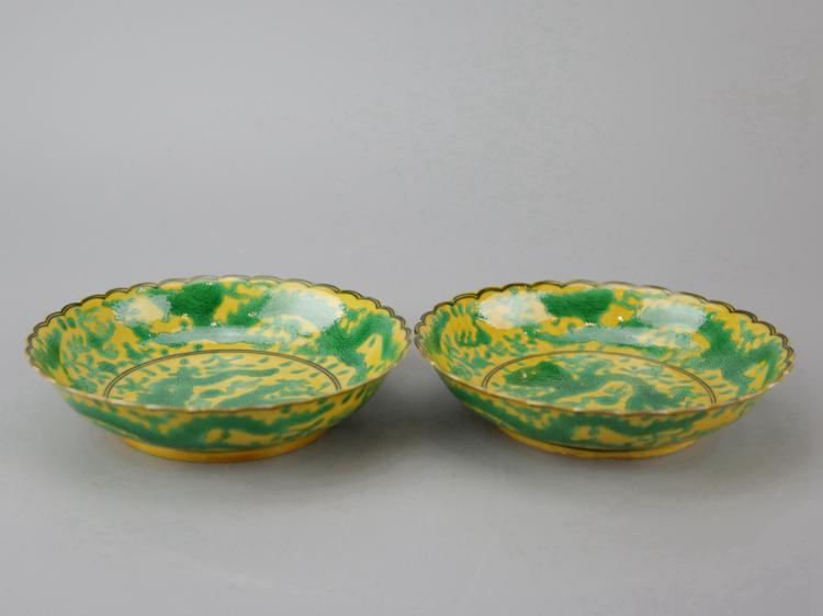 Pair of Chinese Porcelain Dragon Dishes