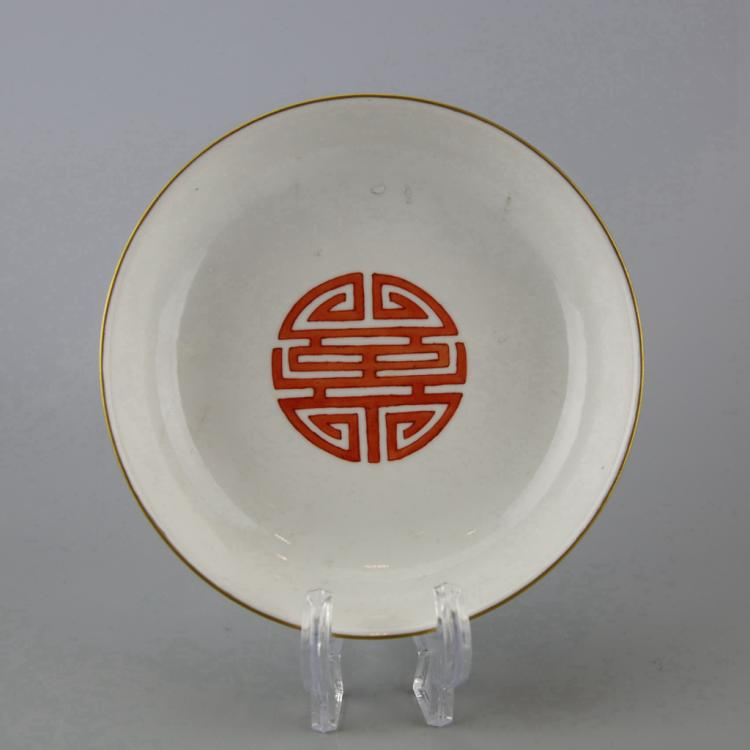 Chinese Porcelain Shallow Dish