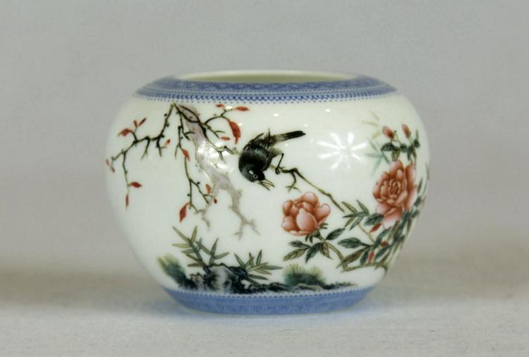 Chinese Famille-Rose Porcelain Water Pot