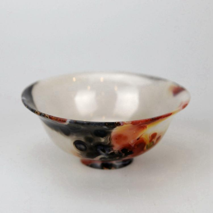 Small Chinese Agate Carved Bowl