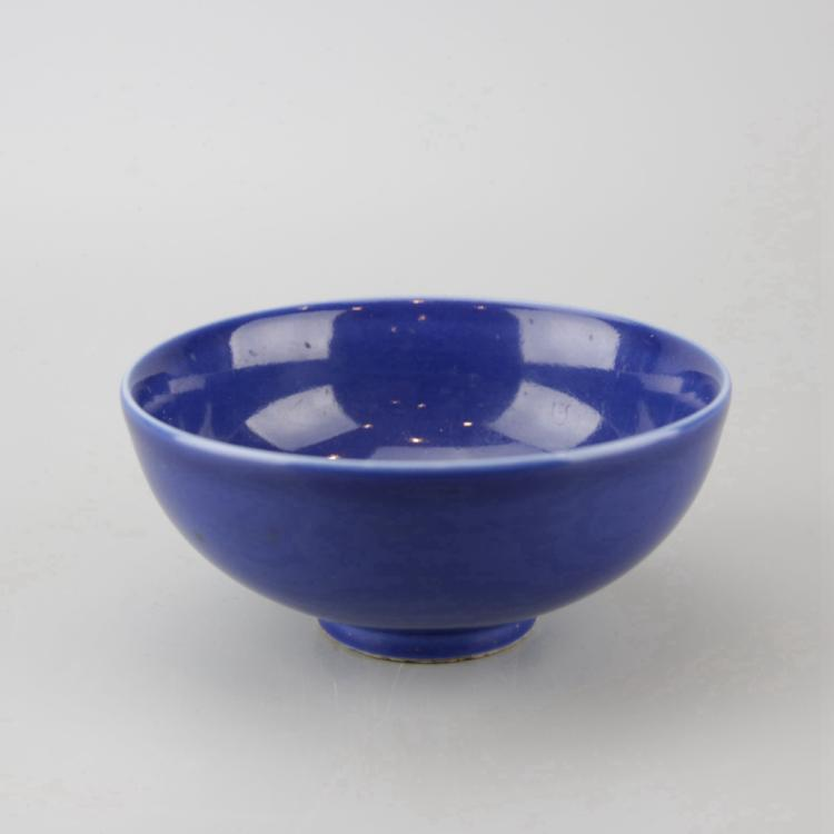 Chinese Cobalt Glazed Porcelain Bowl
