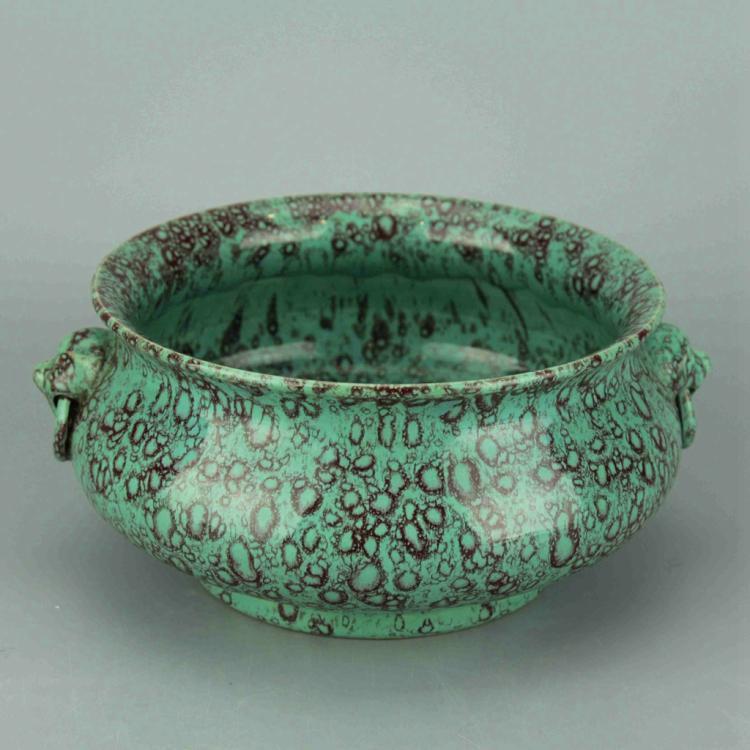 Chinese Turquoise Underglaze Porcelain Censer