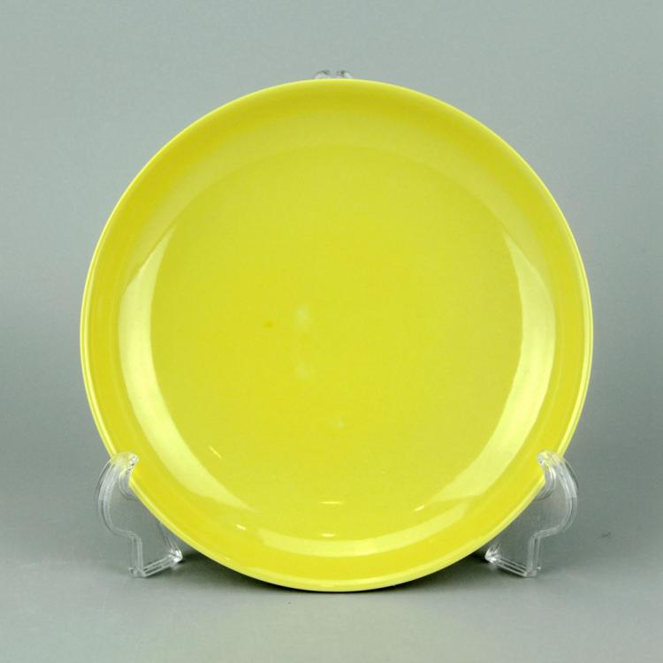 Chinese Imperial Yellow Glazed Porcelain Dish