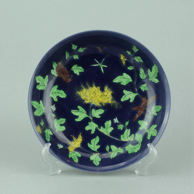 Chinese Blue UnderglazePorcelain Dish
