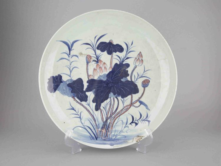 Large Chinese Porcelain Charger