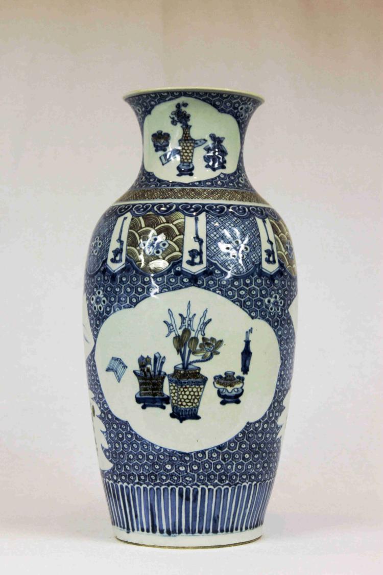 Chinese Famille-Verte Porcelain Vase