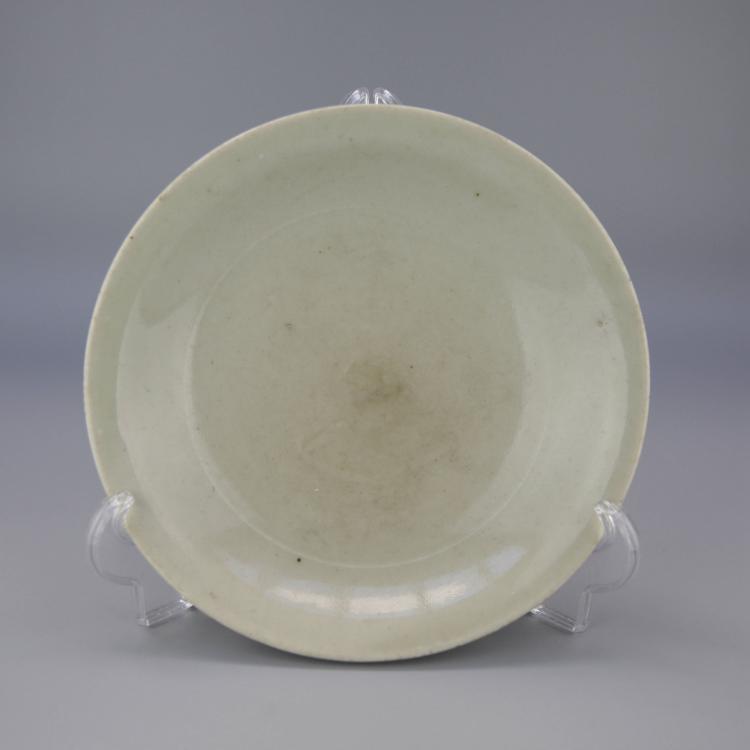 Chinese Longquan Porcelain Dish