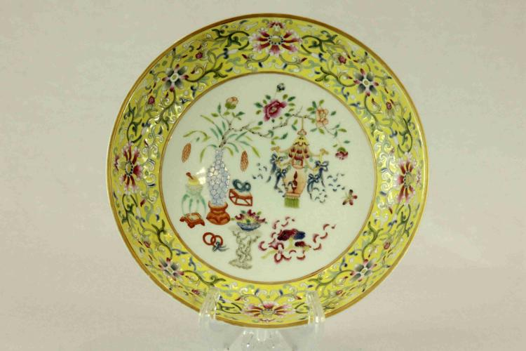 Chinese Famille-Rose Porcelain Dish