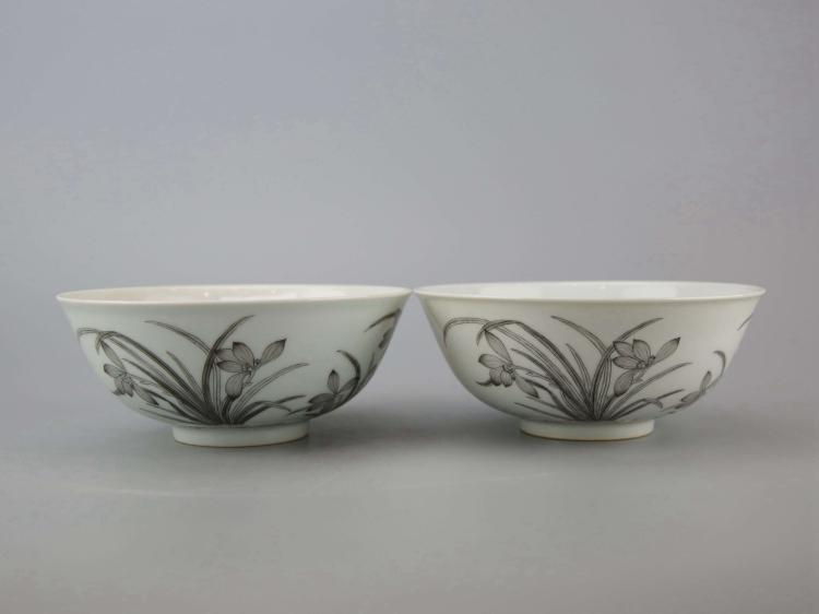 Pair Unusual Chinese Porcelain Bowls