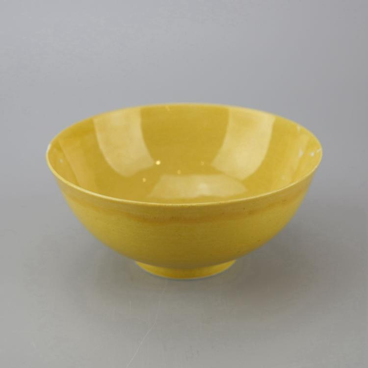 Chinese Imperial Yellow Glazed Porcelain Bowl