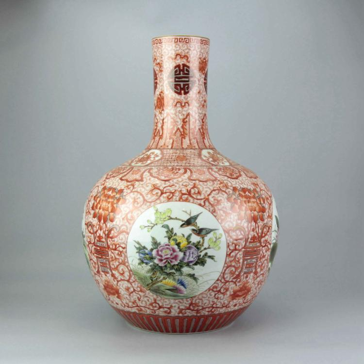 Large Chinese Porcelain Bottle Vase