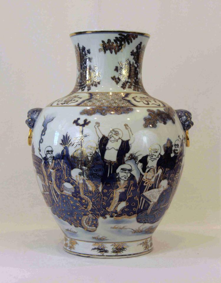 Chinese Gilt Blue Glazed Porcelain Vase