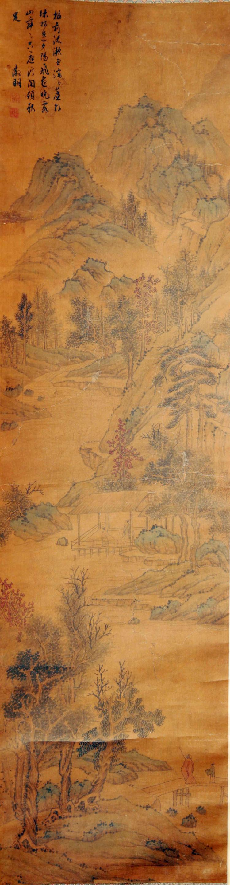 Chinese Scroll Painting Attributed to Wen Zhengming (1470-1559)