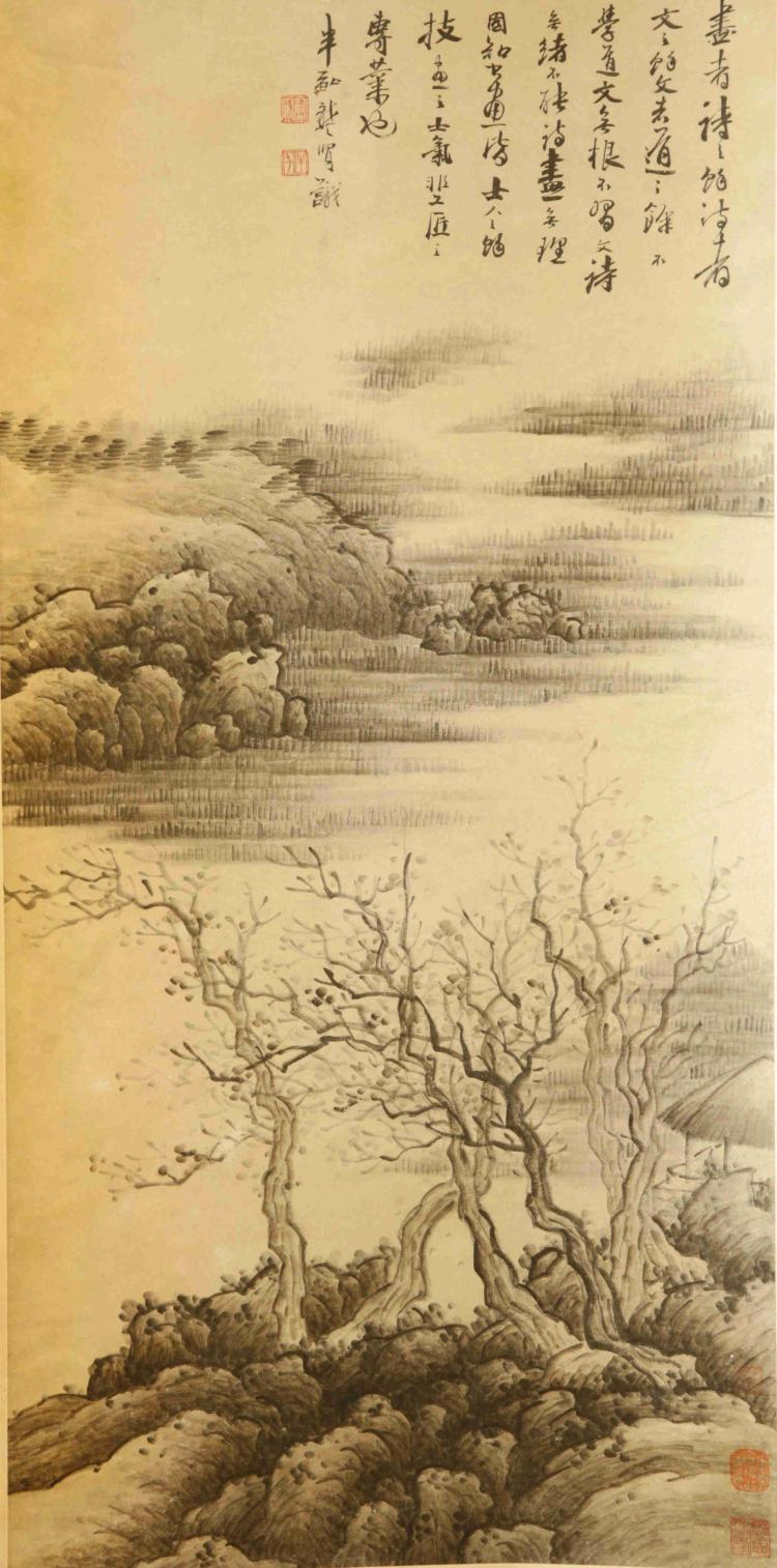 Chinese Scroll Painting Attributed to Gong Xian (1618-1689)