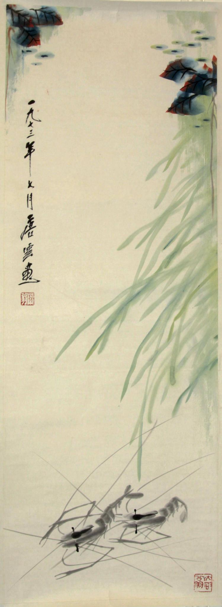 Chinese Scroll Painting Attributed to Tang Yun (1910-1993)